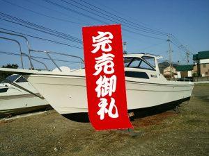 ヤマハ F24EX(完売)