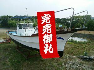 ヤマハDY-27 130PSシャフト船