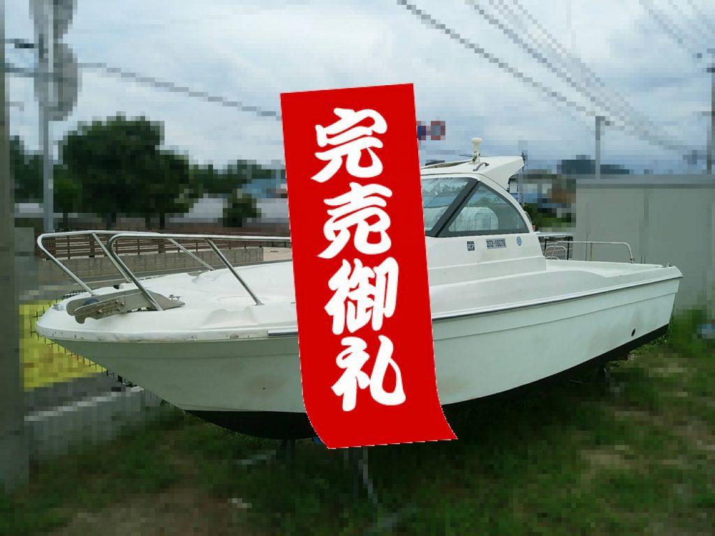 ヤンマーEF23Zトップラン(完売)