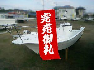スズキFE210