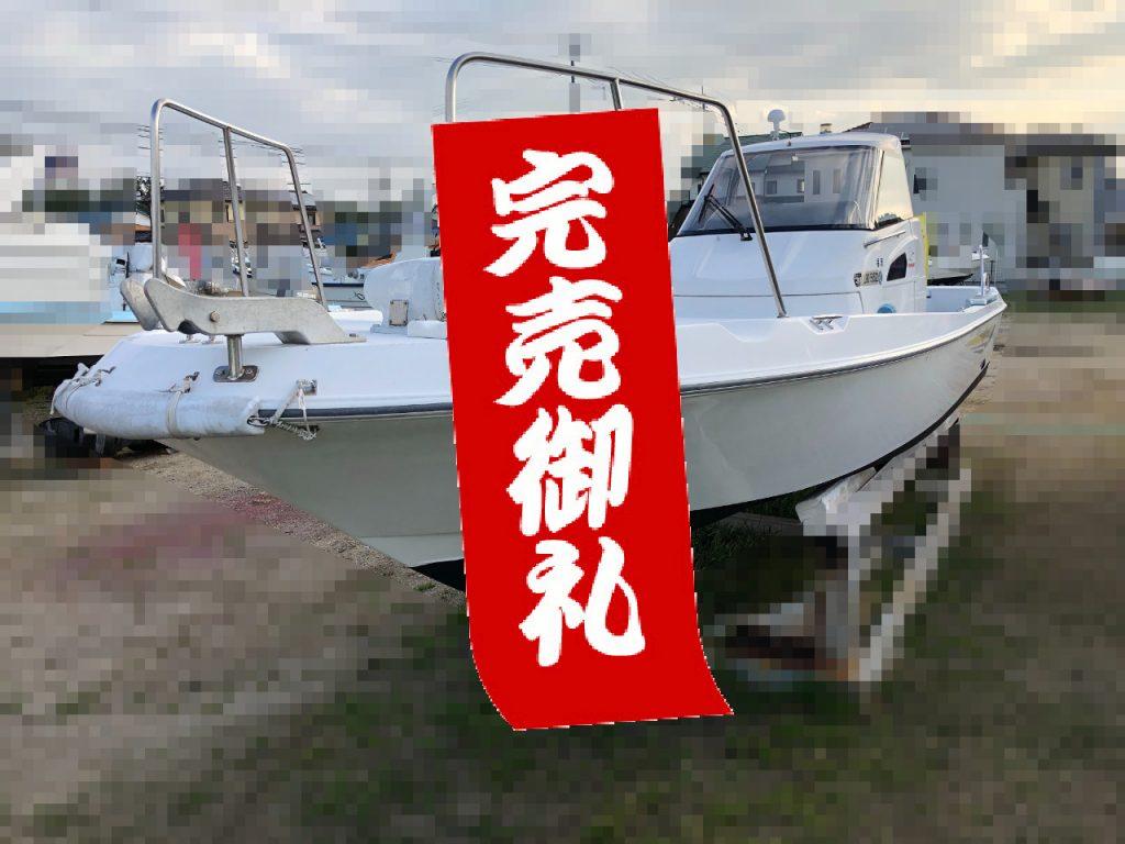 ヤンマー LF26Z-IS