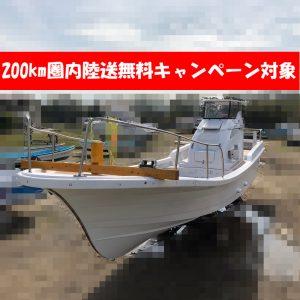 ニッサンDF1100S